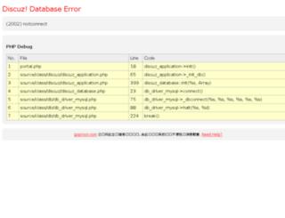 goprocn.com screenshot