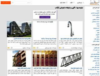 gorgab.niazerooz.com screenshot