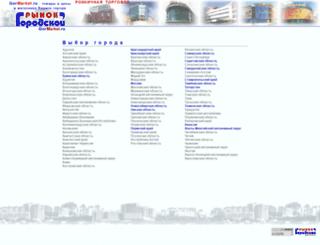 gormarket.ru screenshot
