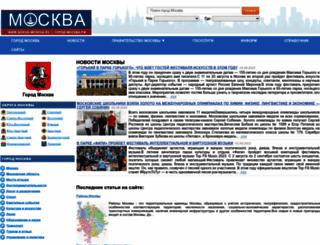 gorod-moskva.ru screenshot