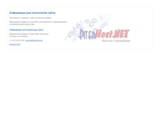 gorod-pushkin.info screenshot