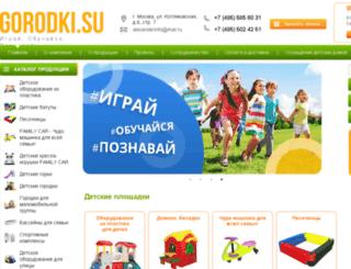 gorodki.su screenshot
