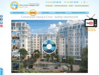 gorodsolnca.com screenshot
