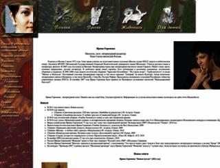 goryunova.niv.ru screenshot