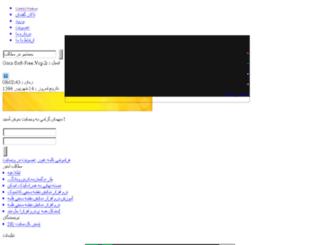 gorz-soft-free.vcp.ir screenshot