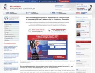 gos-ur.ru screenshot