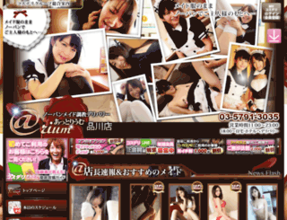 gotanda.delivery-tokyo.com screenshot