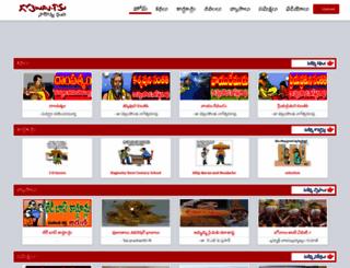 gotelugu.com screenshot