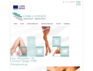 gourgioti-dermatologos.gr screenshot