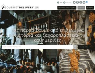 gourmetdelivery.gr screenshot
