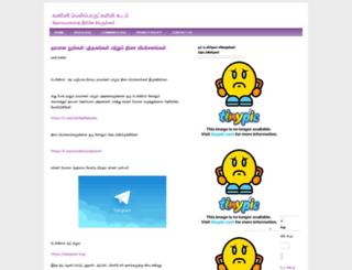 gouthaminfotech.blogspot.sg screenshot