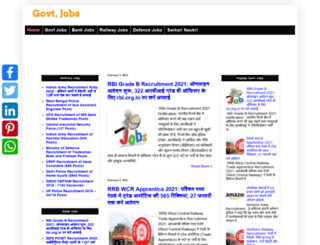govtjobs3.blogspot.com screenshot