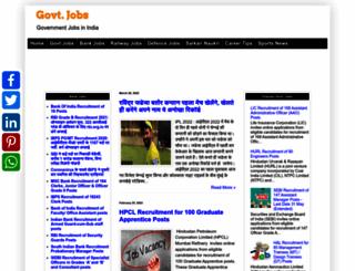 govtjobs3.blogspot.com screenshot