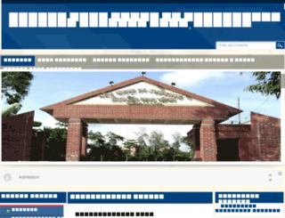 govtttcollegebarisal.edu.bd screenshot