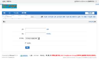 goxfc.com screenshot