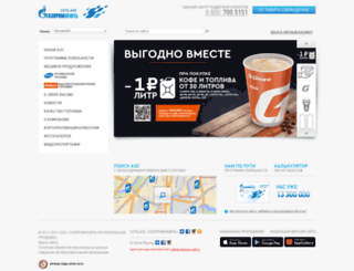 gpnbonus.ru screenshot