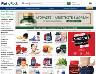 gr.pipingrock.com screenshot