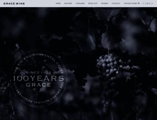 grace-wine.com screenshot