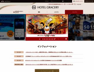 gracery.com screenshot