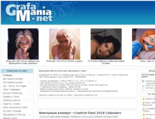 grafmania.net screenshot
