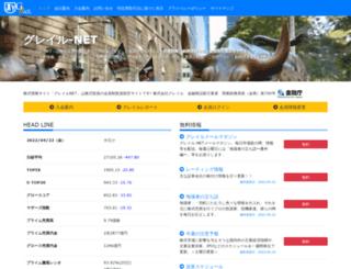 grail-legends.com screenshot