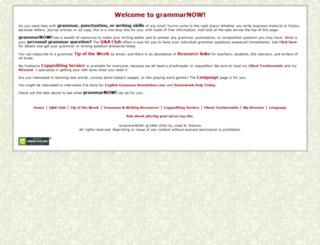grammarnow.com screenshot