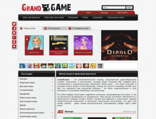 grandgame.net screenshot