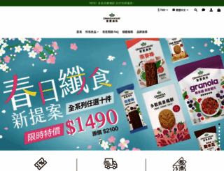 granola-house.com screenshot