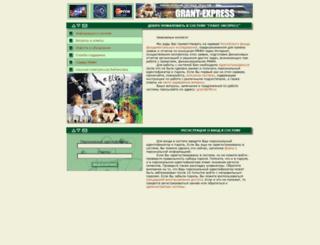 grant.rfbr.ru screenshot