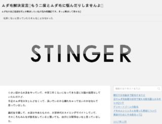 graphicdesignr.net screenshot