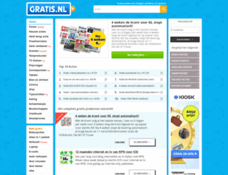gratis.nl screenshot