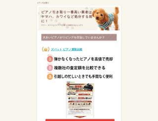 gratislandia.net screenshot