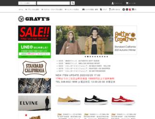 gravys.jp screenshot