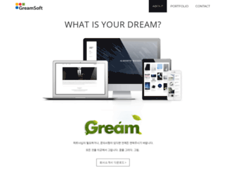 greamsoft.com screenshot