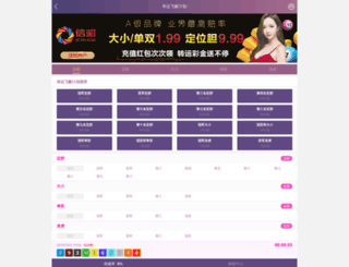 greateng.com screenshot