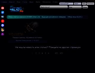 greatgamer.ru screenshot