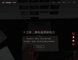 greatmo.com screenshot