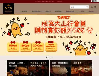 greatmountainginseng.com screenshot