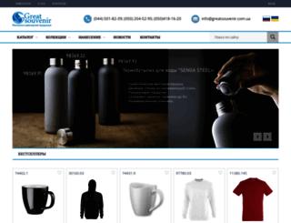 greatsouvenir.com.ua screenshot