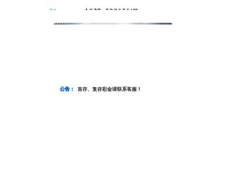grechenmedia.com screenshot