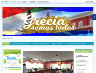 grecia.go.cr screenshot