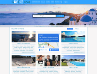 greece.com screenshot