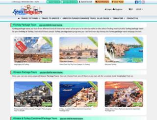 greeceturkeytours.com screenshot
