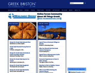 greekboston.com screenshot
