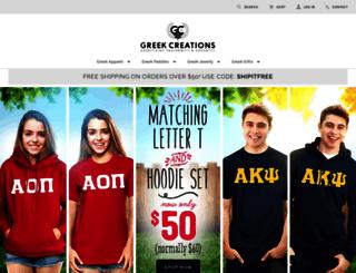 greekcreations.com screenshot