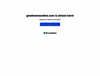 greeknewsonline.com screenshot