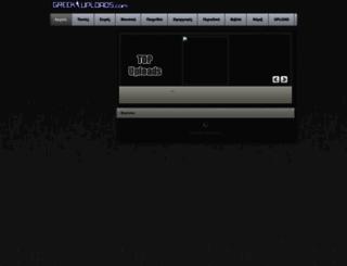 greekuploads.com screenshot