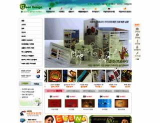 green-d.co.kr screenshot