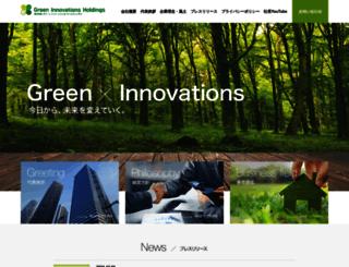 green-i.co.jp screenshot