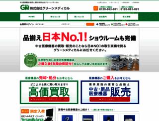 green-medical.jp screenshot
